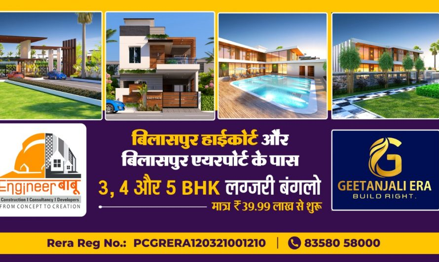 3, 4 and 5 BHK Luxury Bungalows Near Bilaspur High Court