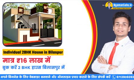 House for sale in Bilaspur