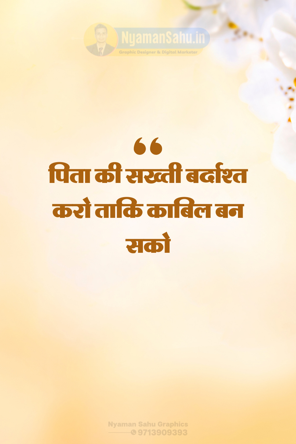 Best Father Quotes in Hindi, Fathers Day 2021 Images