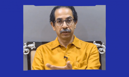 Uddhav Thackeray said we have a limited stock of vaccines